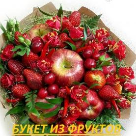 ooo-fruktovie-buketi-avtozavodskaya-kruglosutochnie-tsveti-voronezh